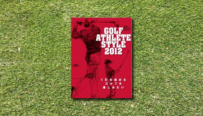 GOLF ATHLETE STYLE 2012